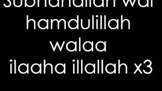 kamal uddin subhanallah walhamdulillah walailahaillallah illallah lyrics ♥ youtube 360p