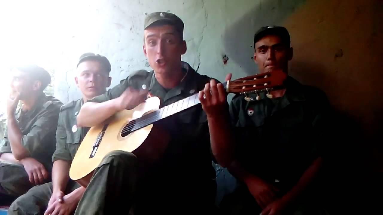 Army rap / Армейский рэп под гитару Сектор Газа
