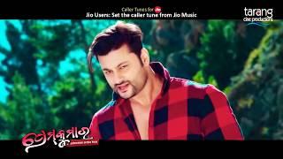 Gambar cover Sun Jara Sun Jara ||Odia New Movie Prem Kumar|| Sambalpuri Hungama