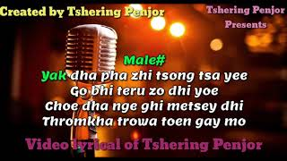 BHUTANESE SONG LAYBE GANG GE METO l DECHEN PEM & RINCHEN NAMGAY