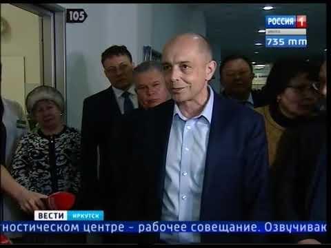 Бесплатное обследование в Иркутском диагностическом центре профинансировано лишь на три месяца