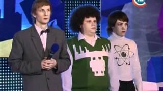 КВН 2011 Первая лига 3-я 1/8 Голоса, Екатеринбург
