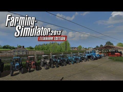 Назад в прошлое...  Farming Simulator 2013  Стрим #02