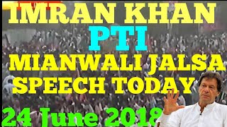 | Imran Khan Mianwali Jalsa | Today 24 June 2018 | PTI Election Campaign Hockey Ground Pakistan News