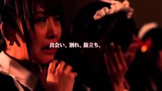 2012年3月28日発売 アフィリア・サーガ・イースト 7thシングル 「未来が...