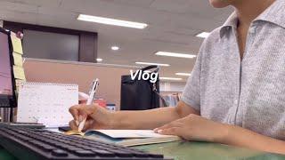 VLOG 직장인 브이로그 | 일리커피와 함께 하는 주말…