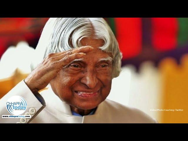 मिसाइल मैन, भारत रत्न डॉ० ए. पी.जे. अब्दुल कलाम