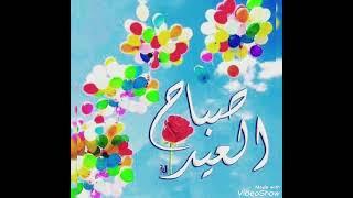 صباح الخير / الحلوة دي screenshot 4