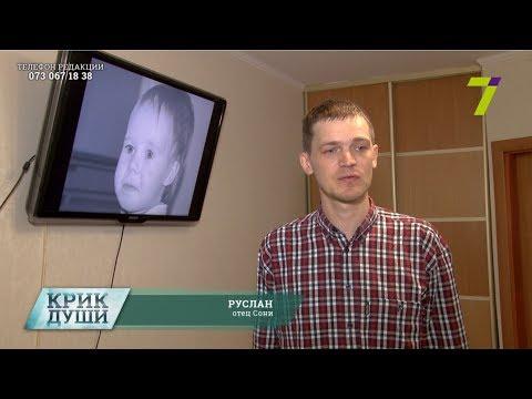 Одесские врачи 'залечили'