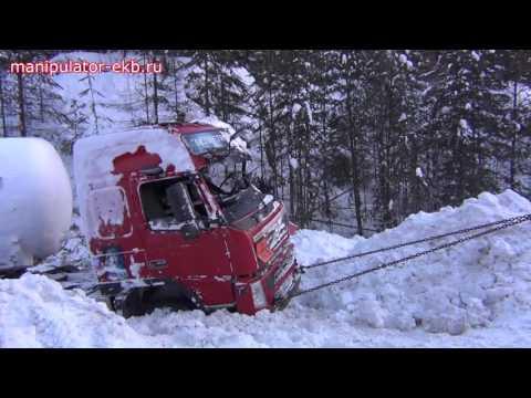 Эвакуация грузовых автомобилей в Екатеринбурге