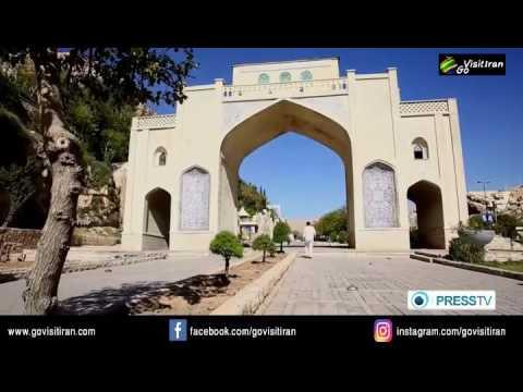 IRAN SHIRAZ Quran Gate(Darvazeh Quran)