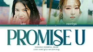 MAMAMOO MOONBYUL & SOLAR- 'PROMISE U' Lyrics (Color coded lyrics Han/Rom/Eng)