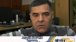 """""""ОДИН З НАС"""" 18.01.2016"""