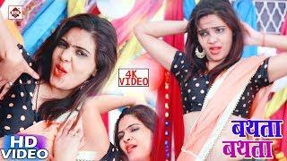 HD 2018 का सबसे खतरनाक वीडियो !! Badhata Mai Re Badhata !! Bhai Arjun !! Bhojpuri Hot Song