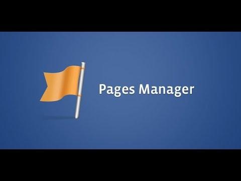 طريقة إنشاء صفحة لنشاطك أو عملك على الفيس بوك