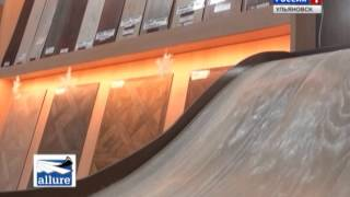 Плитка ПВХ, виниловый пол, виниловая плитка, виниловый ламинат, ламинат для кухни, цена Allure Floor(, 2015-11-04T14:06:31.000Z)