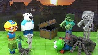 마인크래프트 좀비 양육 프로젝트! 마인크래프트 스켈레톤과 스파이더를 데려오다 ❤ 뽀로로 장난감 애니 ❤ Pororo Toy Video | 토이컴 Toycom