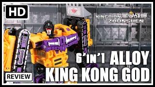 XINGBIANZHANSHEN 6 in 1 ALLOY KING KONG GOD Oversized DX9 HULKIE