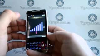Видео обзор DONOD D9401 (2 СИМ / TV)  - Купить в Украине | vgrupe.com.ua(Купить http://vgrupe.com.ua/mobilnye-telefony/donod-d9401-2-sim-tv/ Donod D9401 очень продуманный и удобный мобильный телефон, удобно лежи..., 2015-02-17T13:21:13.000Z)