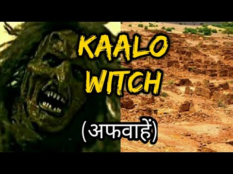 Download Kaalo Witch Real Story in Hindi   Hollywood Movie Jeepers Creepers Copy