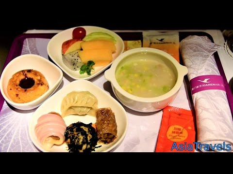 Xiamen Airlines 757 Business Class Beijing Capital to Fuzhou Changle