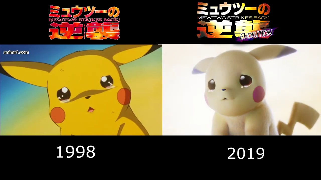 Pikachu Crying Scene Comparison Pokemon First Movie 1998 Vs