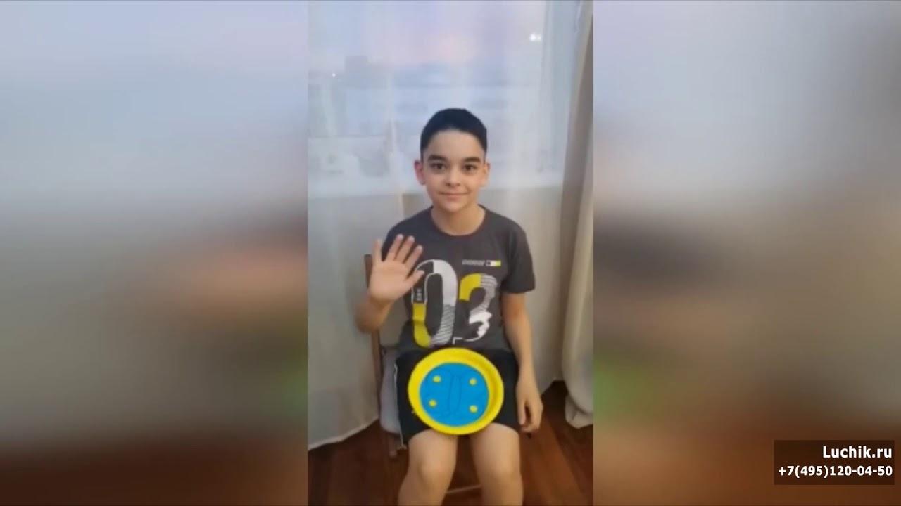 Онлайн игры для детей: Игра-минутка - YouTube