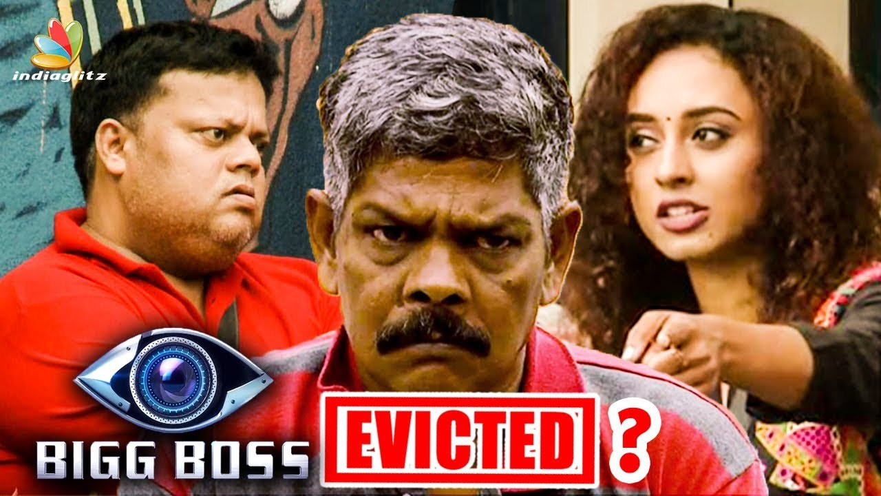 ആരാകും പുറത്തേക്കു? | Bigg Boss Elimination | Pearly Maaney  | Aristo Suresh | Anoop