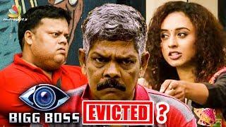 ആരാകും പുറത്തേക്കു? | Bigg Boss Elimination | Pearly Maaney  | Aristo Suresh | Anoop