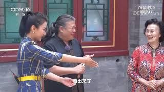 [跟着书本去旅行]京剧如何发音?| 课本中国 - YouTube