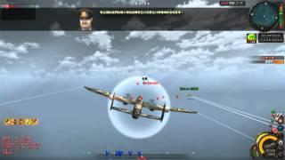山本五十六的飛機很硬,只好用炸的。