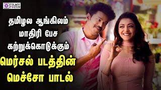 Mersal - Maacho Tamil Lyric Video Breakdown | Vijay, Samantha, Kajal | Ar Rahman