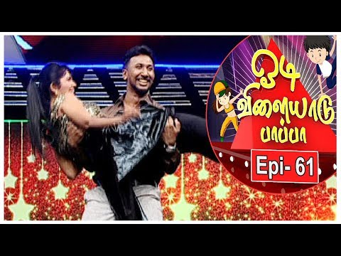Gokul Master Romance with Julie  in OVP | Season 7 |  Kalaignar TV
