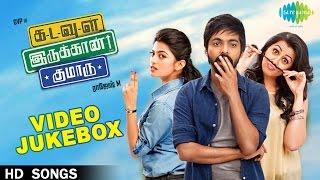 Kadavul Irukaan Kumaru - HD Video Jukebox | GV Prakash Kumar, Anandhi, Nikki Galrani