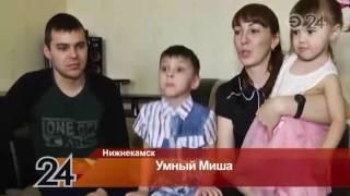 Дошкольник из Нижнекамска стал героем программы «Лучше всех»
