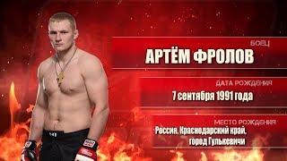 «Боец из M-1» с Артёмом Фроловым, дебютный выпуск на М-1 Global TV