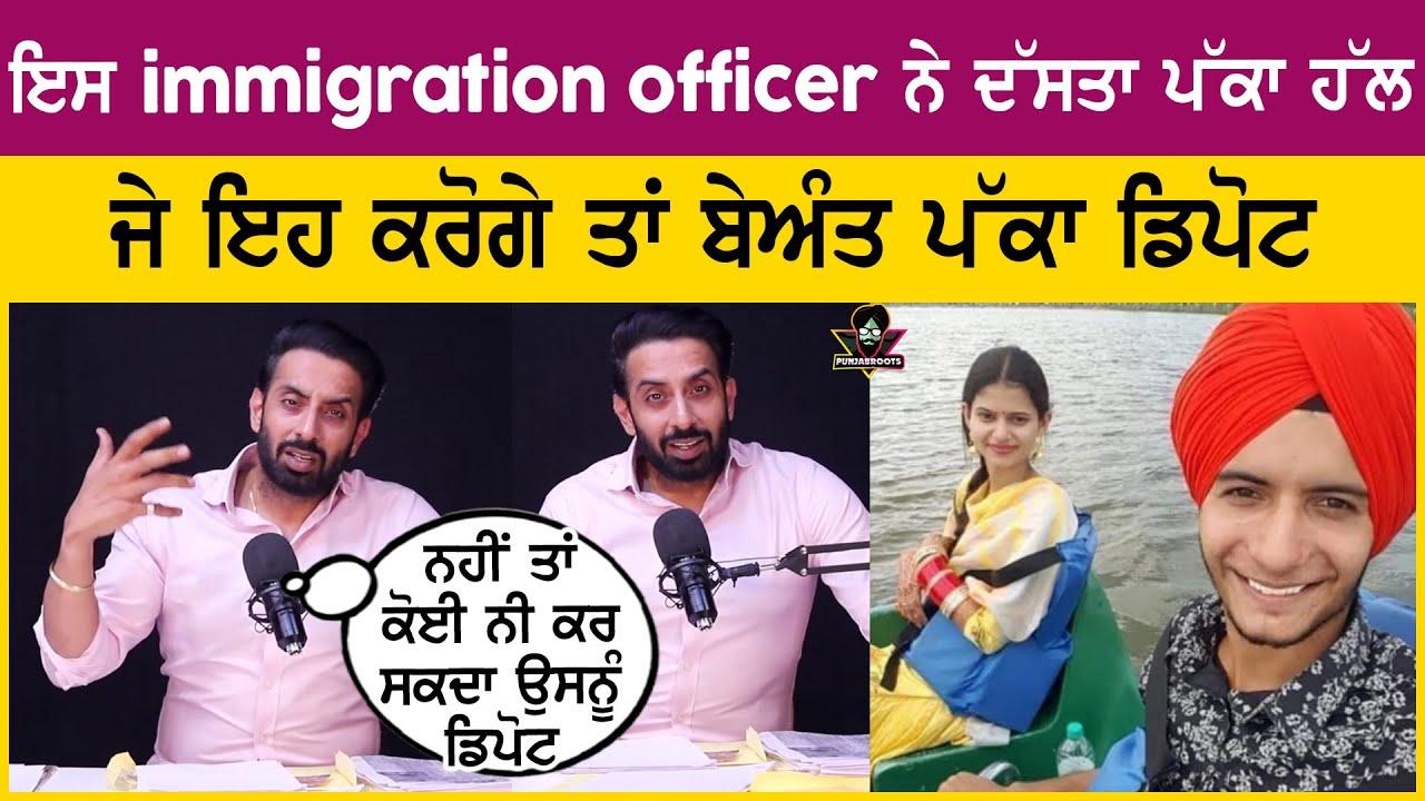 Lovepreet Singh & Beant Kaur Bajwa De Case Ch Nawan Aayea Modd   Gurinder Bhatti Live Krte Khullase