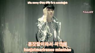 f(x) ft. D.O (EXO-K) - Goodbye Summer [Karaoke Subs + Instrumental + Eng]