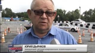 Обучение в автошколах. Новости. GuberniaTV