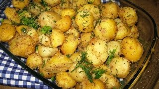 Картофель, запеченный с сыром, чесноком и зеленью