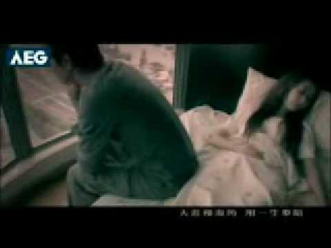 [男人之痛] Benny Chan 陳浩民 - 我願爲你赴湯蹈火 Music Video
