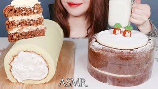 ASMR MUKBANG CARROT CAKE ROLL …