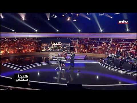 Geno neto hayda haki on mtv lebanon جنو ونطو في هيدا حكي