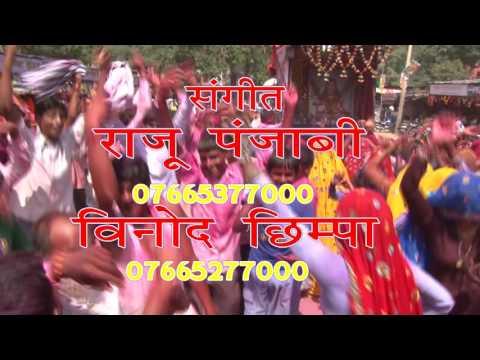 New Shiv Bhajan Song / BHOLE KA RUKKA  भोला बह गया गंगा में / Titel / NDJ Music