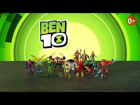Веселые приключения для детей - Игрушки супергерои Бен10! - Новые детские игрушки