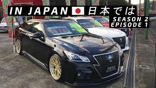 Новый сезон IN JAPAN | Флажковые стоянки Японии