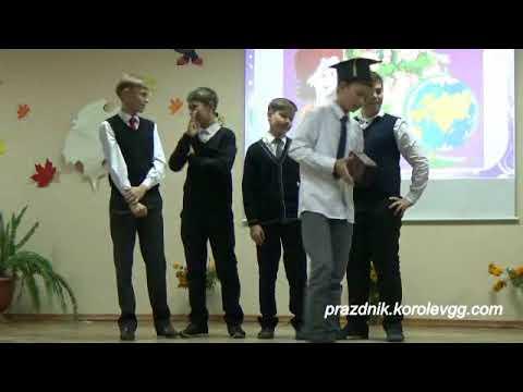 Мигакон смешные сценки-танцы на 8 марта впишите нужное словечко