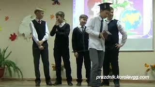 Сценка Ларчик Концерт на день Учителя  школа №124 сказки сценки смешные к дню Учителя