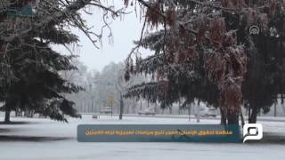 مصر العربية | منظمة لحقوق الإنسان: المجر تتبع سياسات تعجيزية تجاه اللاجئين