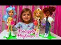 #Snapstar Fashion Dolls Unboxing | Pineapple Playhouse